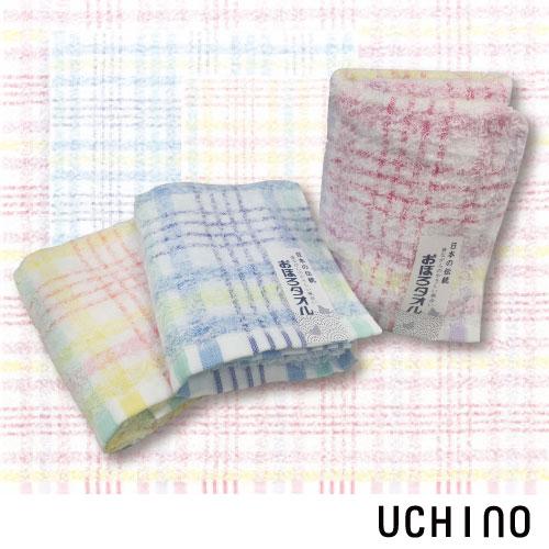 UCHINO 新版 OBORO 格紋- 方巾 日本製 毛巾 輕薄 旅行 朦朧紗 嬰幼兒 過敏肌 泡湯 超吸水