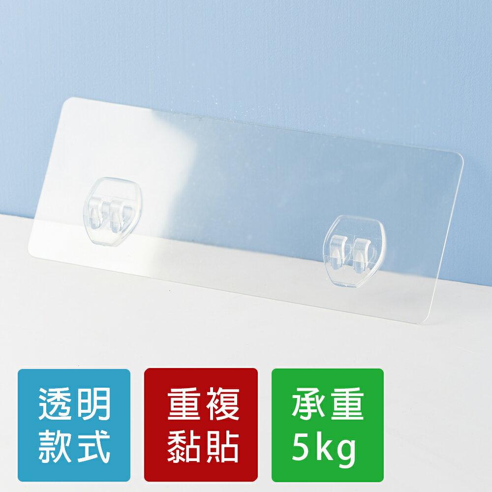 台灣製 無痕貼 重覆貼 鐵藝用掛鉤片 雙鉤 收納【MM-BS-689】