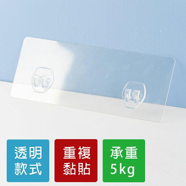 台灣製無痕貼重覆貼鐵藝用掛鉤片雙鉤收納