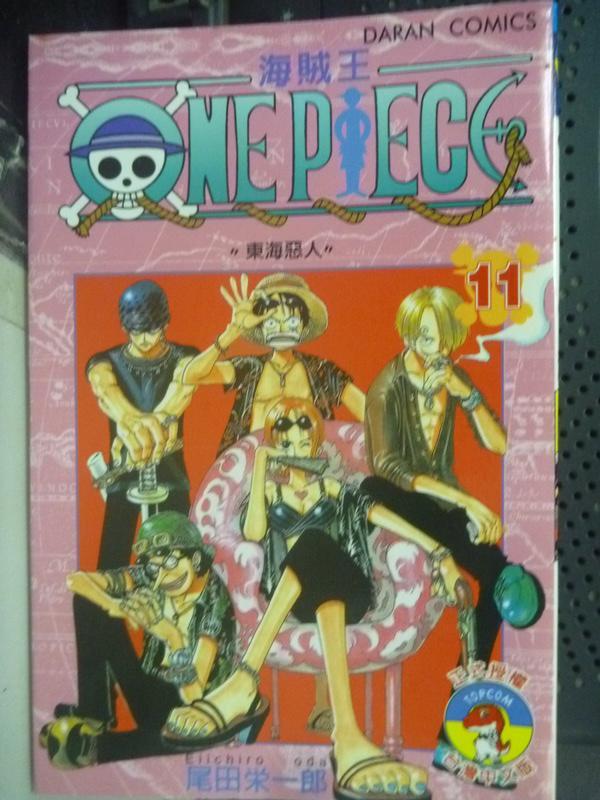 【書寶二手書T1/漫畫書_HRX】ONE PIECE海賊王11_尾田榮一郎