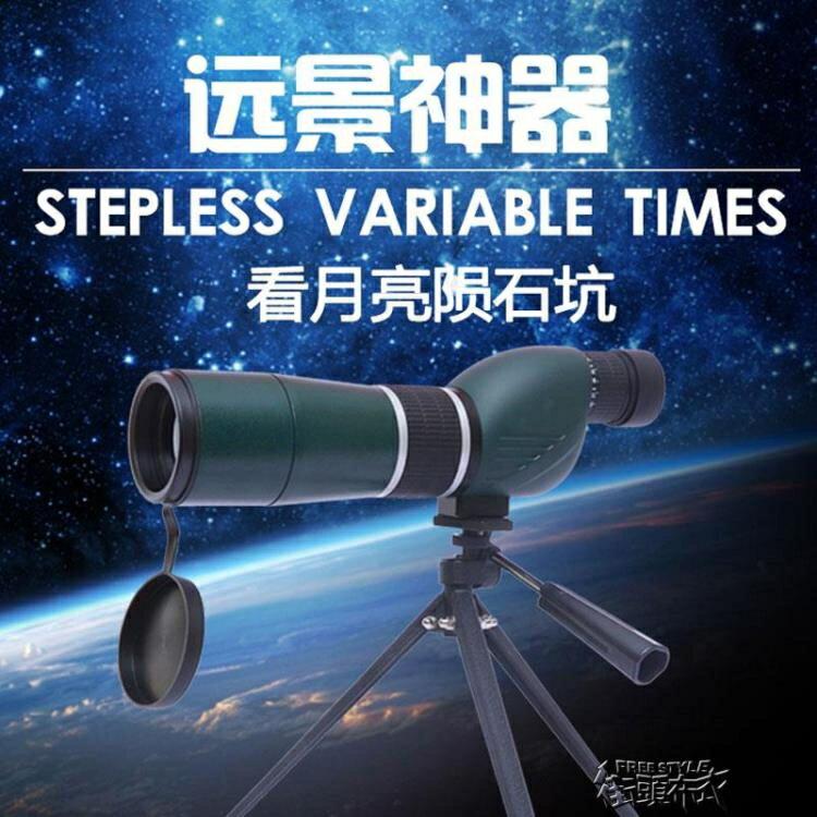 單筒高倍高清望遠鏡變倍戶外夜視觀鳥鏡觀靶鏡大口徑【全館免運】