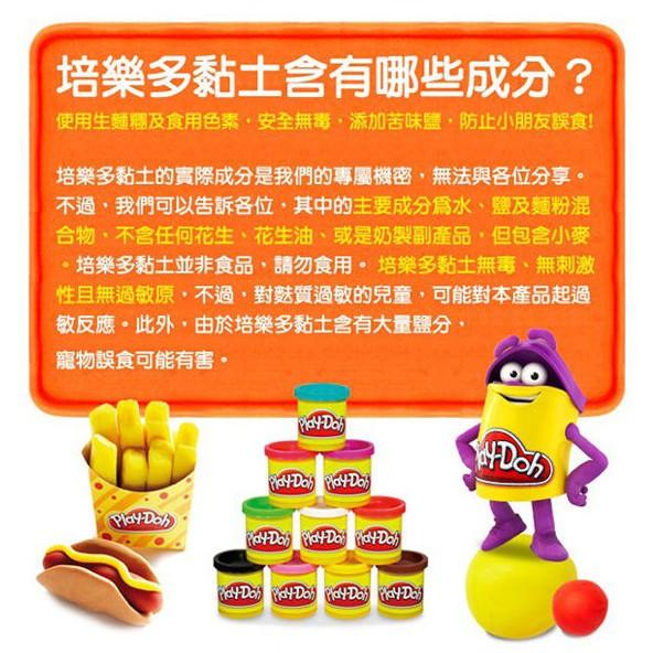 麗嬰兒童玩具館~Play-Doh培樂多-廚房系列-神奇烤箱組 / 聲光烤箱組 3