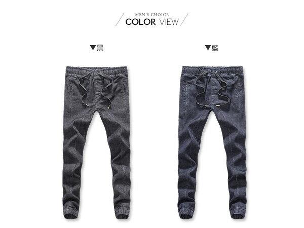 ☆BOY-2☆【NQ95046】縮口褲 單寧休閒長褲束口牛仔褲 1