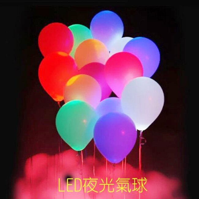 LED氣球 12吋氣球(5入/包) 發光氣球 氣球 空飄氣球 帶燈氣球 布置氣球【P110075】