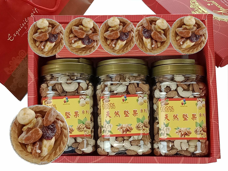 堅果 + 堅果塔禮盒