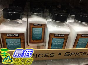 105    COSCO Kirkland SIGNATURE純海鹽 850 公克 _C
