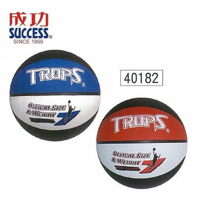 成功SUCCESS40182三色刻字籃球顆