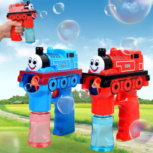 【aife life】小火車電動泡泡槍/兒童玩具/湯馬士火車/派對聚會/造型泡泡槍/泡泡水/泡泡盤/泡泡機/情境佈置/婚紗攝影/贈品/禮品