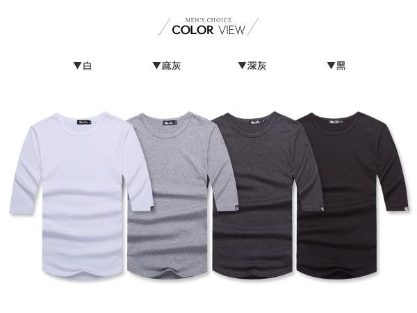 ☆BOY-2☆【NR05095】型男百搭素面七分袖T 1