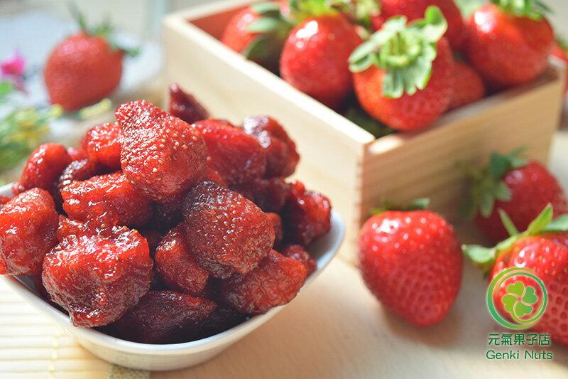 【2/16-2/23限時限量~1元搶購】大湖草莓乾隨手包 (30g) 不惜成本大湖草莓原粒烘乾-新鮮天然風味完整保留〈〈元氣果子店〉〉