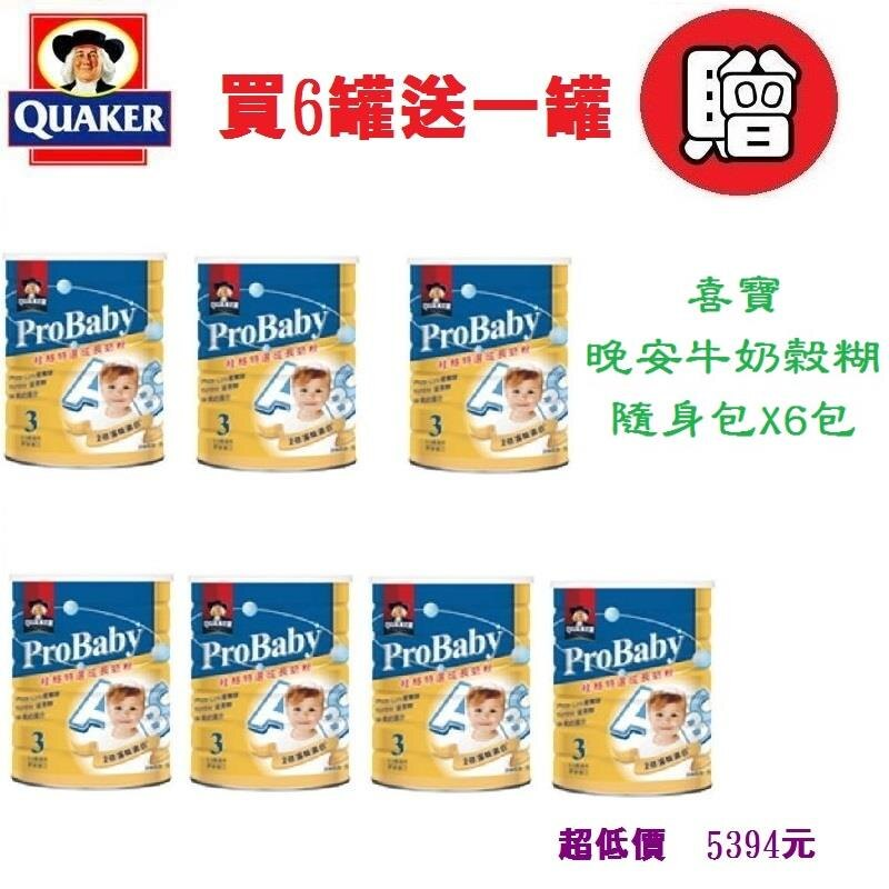 *美馨兒*桂格-3號特選成長奶粉/新包裝(1500公克) 買6罐送一罐 5394元+贈喜寶安牛奶榖糊x6包