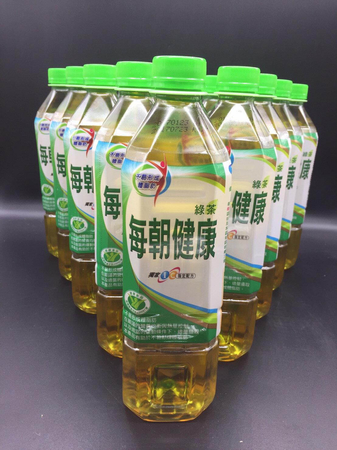 代購  每朝健康綠茶一箱 1瓶650毫升