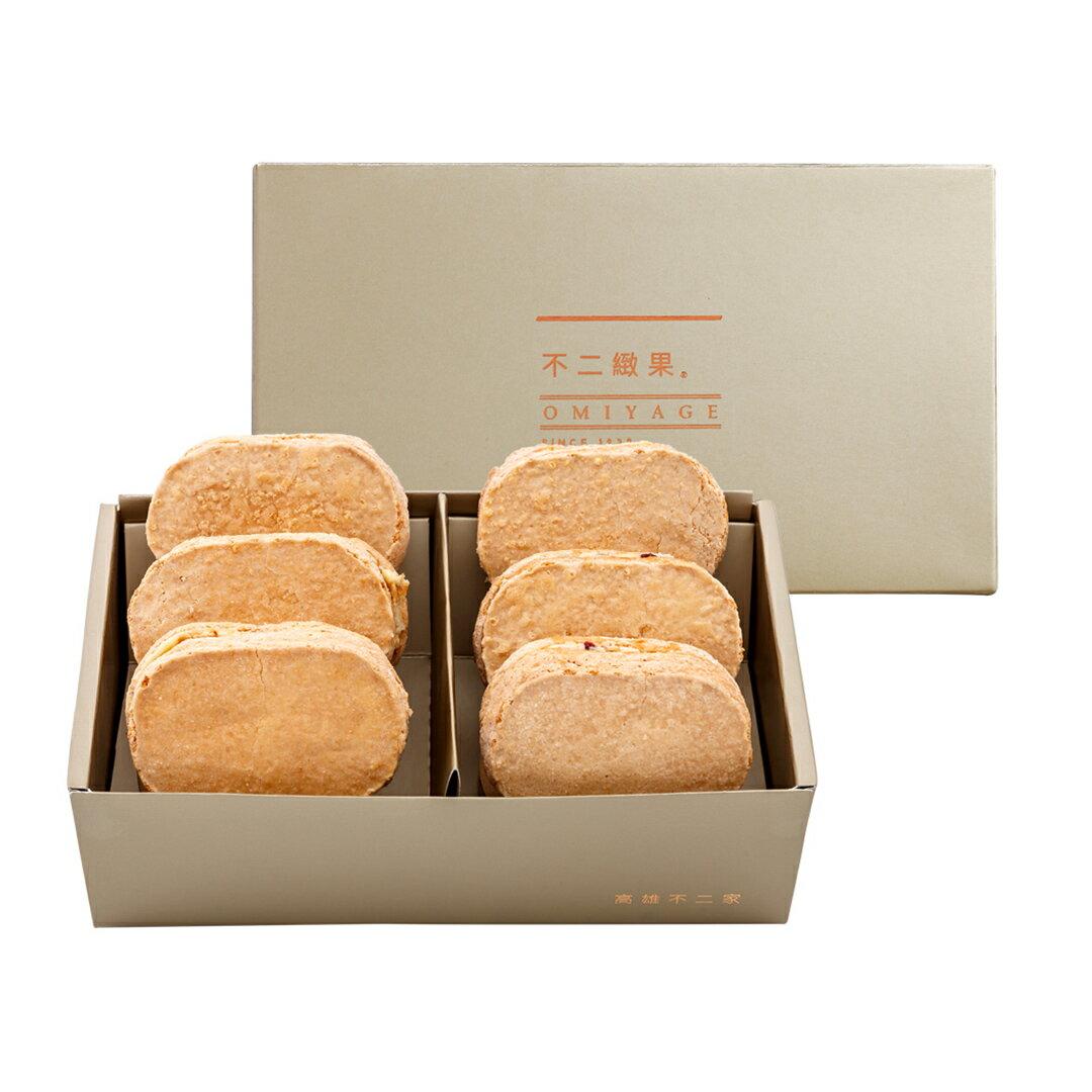 6入綜合達克瓦茲禮盒-[不二緻果 原高雄不二家]港都80年老店 2