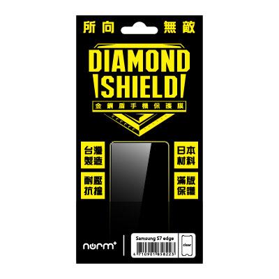 Togo Shop 購物網:【norm+】(SamsungGalaxyS7保貼)金鋼盾手機保護膜