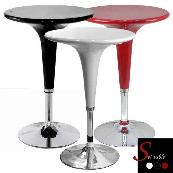 *邏爵*~LOG-170 瑪蘇娜吧台桌/高腳桌/升降桌/圓桌 酒吧 餐廳 接待所 設計師 ~單入(三色)
