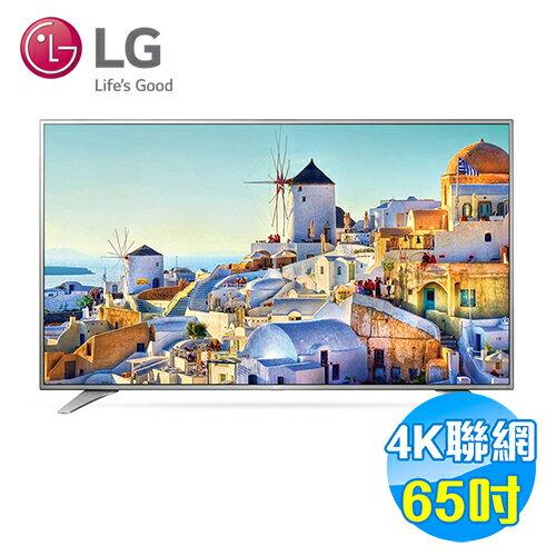 LG 65吋 4K LED 智慧 液晶電視 65UH650T