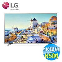 LG電子到LG 65吋 4K LED 智慧 液晶電視 65UH650T