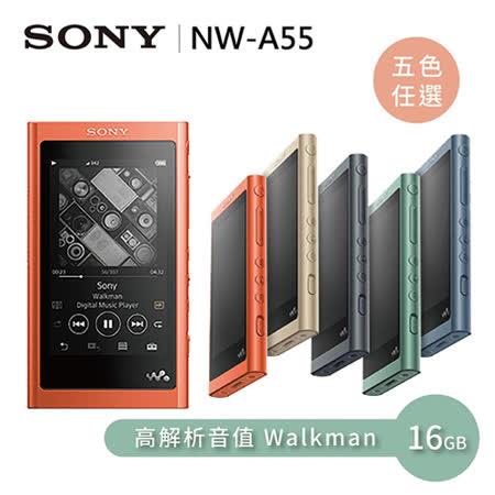 【1月限定】SONY 索尼 高解析音質16GB MP4隨身聽 NW-A55
