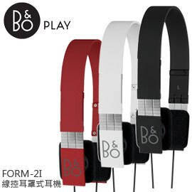 B&O PLAY FORM 2i iOS系統 智慧型手機專用 頭戴式 耳機 耳罩式 線控 公司貨 分期0利率 免運