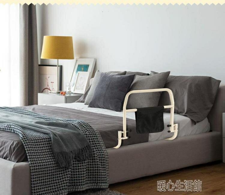 床護欄床邊扶手老人起身器防摔床護欄殘疾人孕婦起床助力通用可摺疊