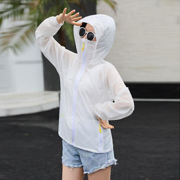 夏季新款防曬衣女短款戶外透氣騎車外套速干防紫外線皮膚風衣
