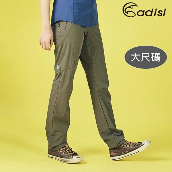ADISI女Cordura彈性輕薄耐磨機能長褲AP1811013-1(3XL)大尺碼城市綠洲專賣(耐磨、耐撕裂、四向彈性)