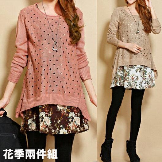 【花季】日森系碎花洋裝+針織中長衫