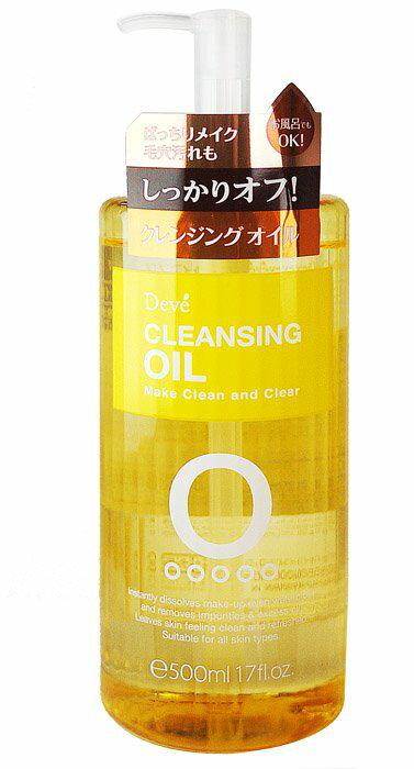 日本 熊野 Deve 乾濕兩用 深層卸妝油 500ml◐香水綁馬尾◐
