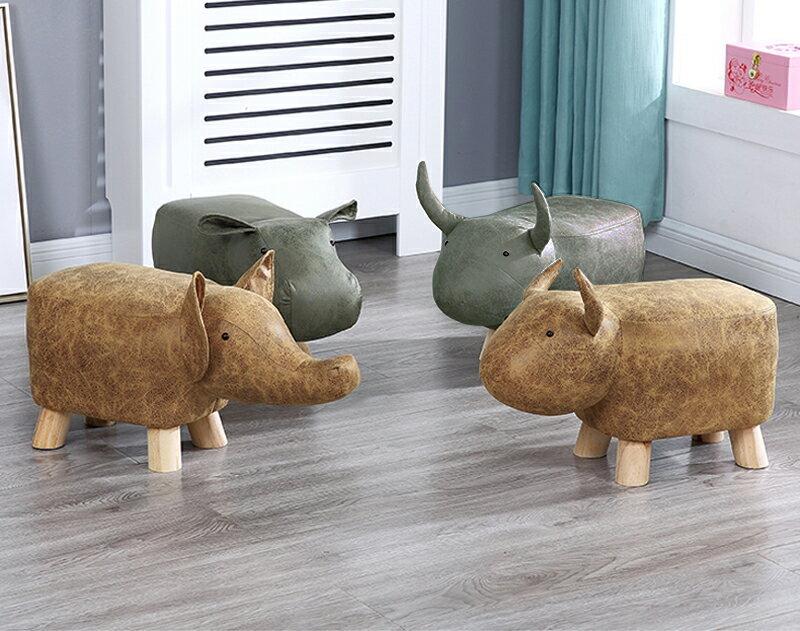 《麗亞》淺棕大象 動物 椅凳 矮凳 穿鞋凳 腳凳 造型椅 兒童椅 四腳凳 牛 河馬 大象 三色可選 !新生活家具! 樂天雙12 4