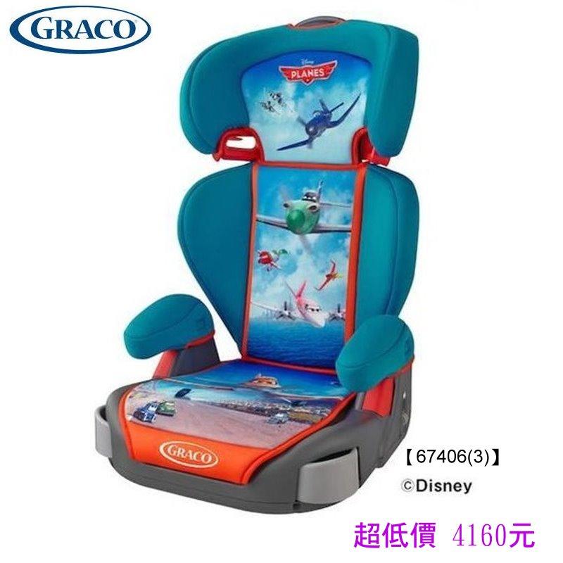 *美馨兒* GRACO Junior Maxi Plus 幼兒成長型輔助汽車安全座椅/飛機總動員4160元(來電或來店另有贈)