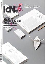 IDN國際設計家連網2018第125期