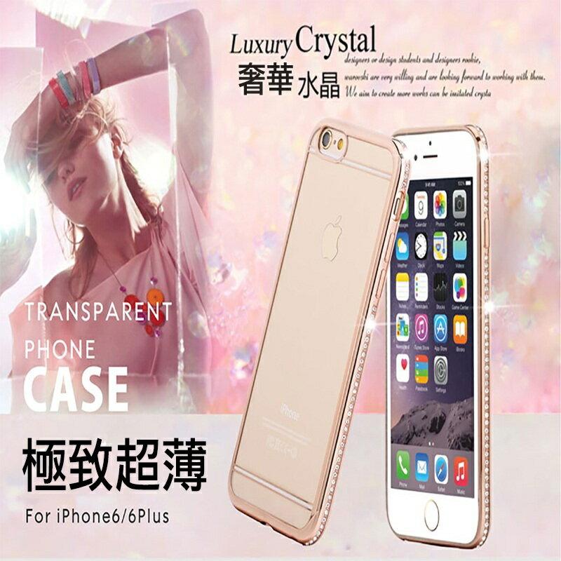 Apple iPhone 5/ iPhone 5S/SE 星鑽系列 鑲鑽邊框背蓋/彩鑽/時尚/軟殼/保護殼/保護套/外殼/背蓋