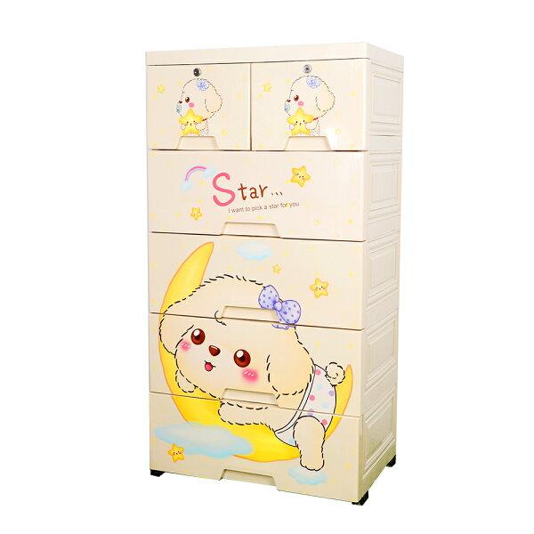 Mr.box【024002-02】大面寬-(大圖)泰迪狗五層2抽收納櫃;收納箱整理箱收納袋收納盒衣櫥換季
