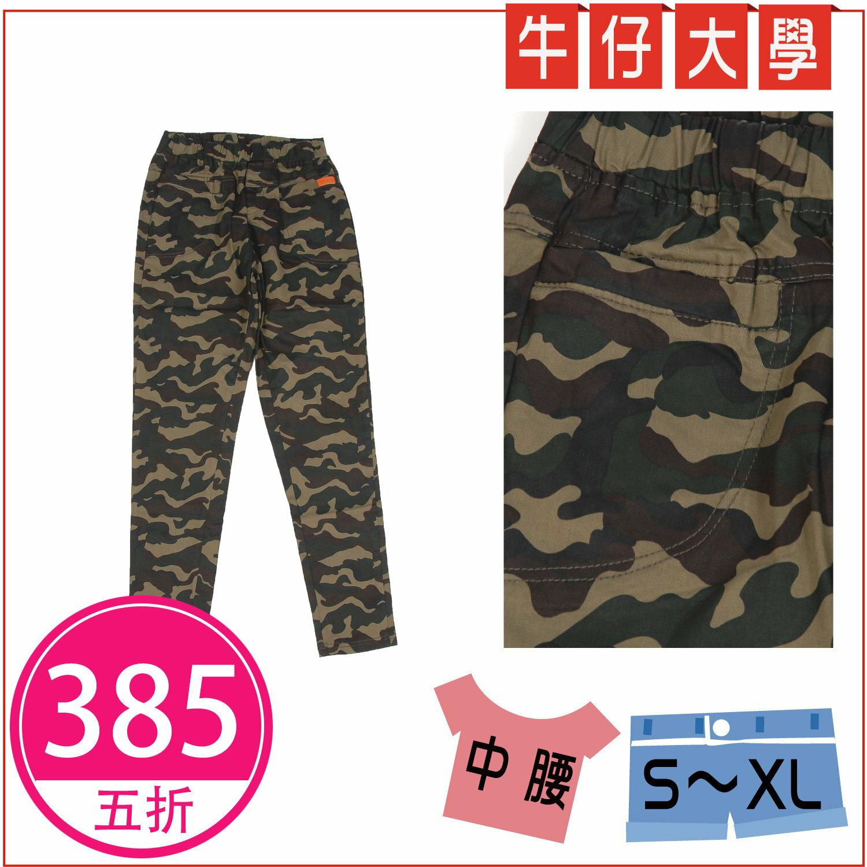 大圓袋迷彩長褲 (S~XL) →有彈性.中腰牛仔褲【180309-002】Ivy牛仔大學