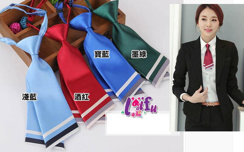 ★草魚妹★k902領結海軍風學生水手服領巾糾糾領結領帶,售價99元