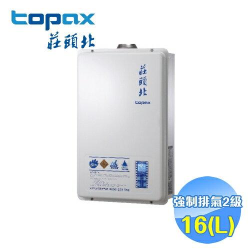 <br/><br/>  莊頭北 16公升強制排氣數位恆溫熱水器 TH-7167AFE<br/><br/>