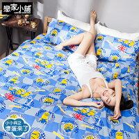 床包 / 雙人【小小兵壞蛋來了】含兩件枕套,磨毛多工法處理,戀家小舖台灣製
