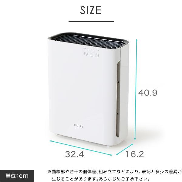 日本boltz / 時尚空氣清淨機 PM2.5 HEPA 約5坪  / a221 / e199-g1007-1000。1色。(10990)日本必買代購 / 日本樂天。件件免運 8