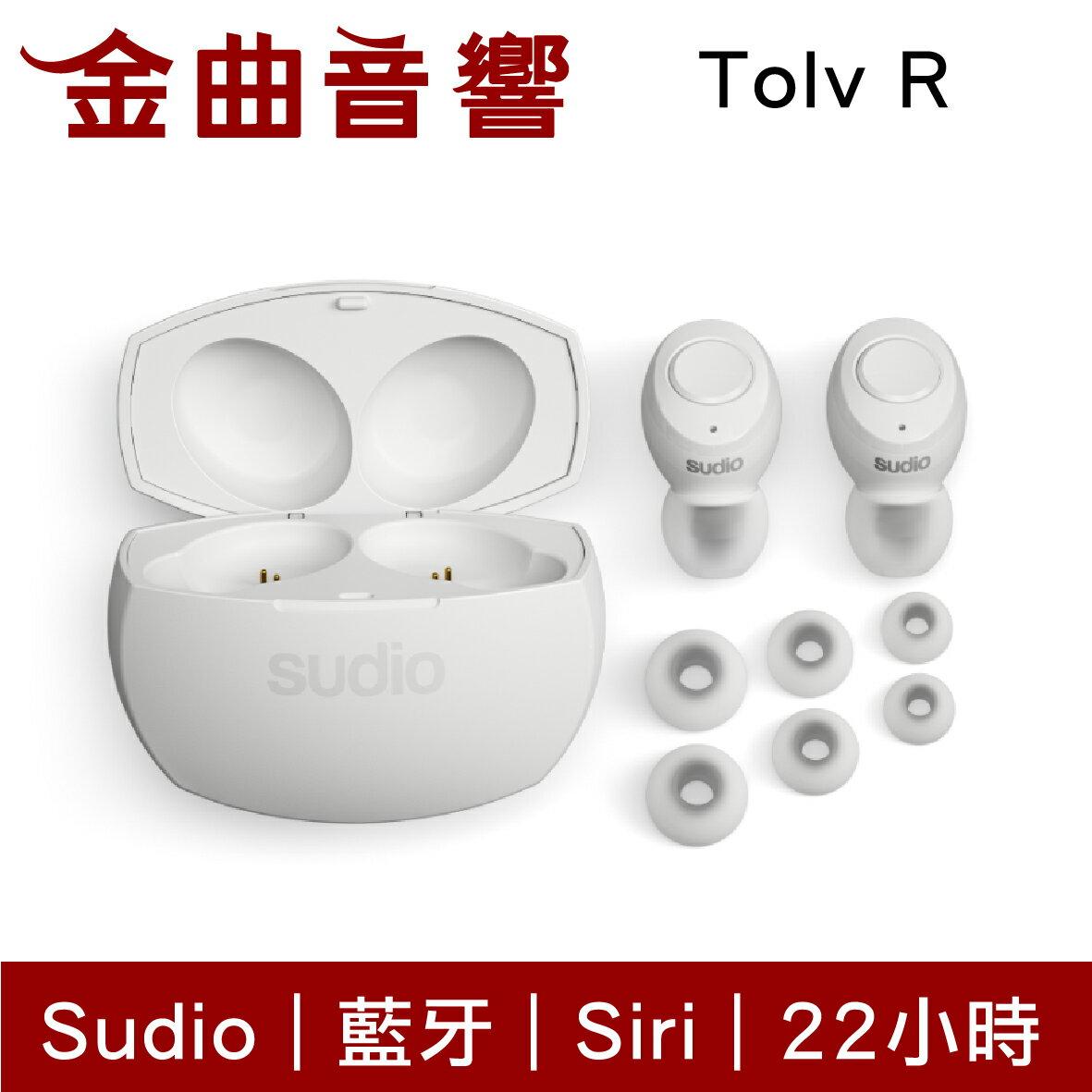 Sudio Tolv R 白色 真無線藍牙耳機 可通話 輕巧 語音助理 TolvR | 金曲音響