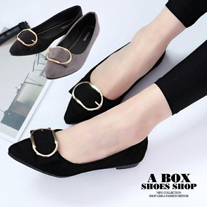 【AS618】平底尖頭包鞋 娃娃鞋 便鞋 時尚金屬扣環質感絨面材質 2色