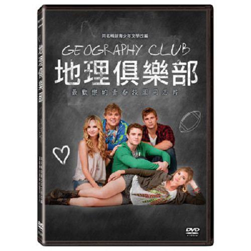 地理俱樂部DVD