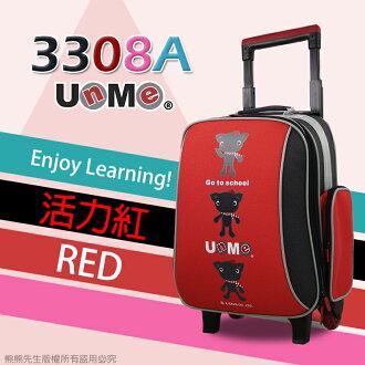 《熊熊先生》UnMe兒童書包 MIT台灣製造 3308A 小行李箱 造型拉桿書包 附雨套