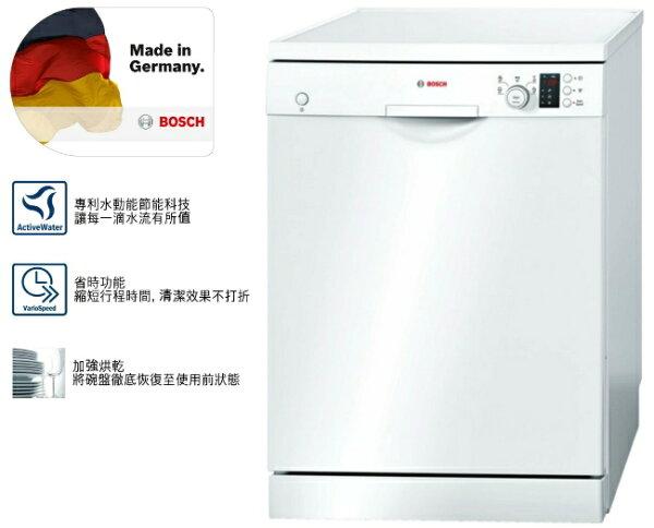 得意專業家電音響:BOSCH博世SMS53E12TC獨立式洗碗機系列13人份德國製造全省配送【零利率】※全省免運費