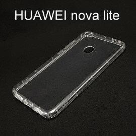 氣墊空壓透明軟殼HUAWEInovalite(5.2吋)
