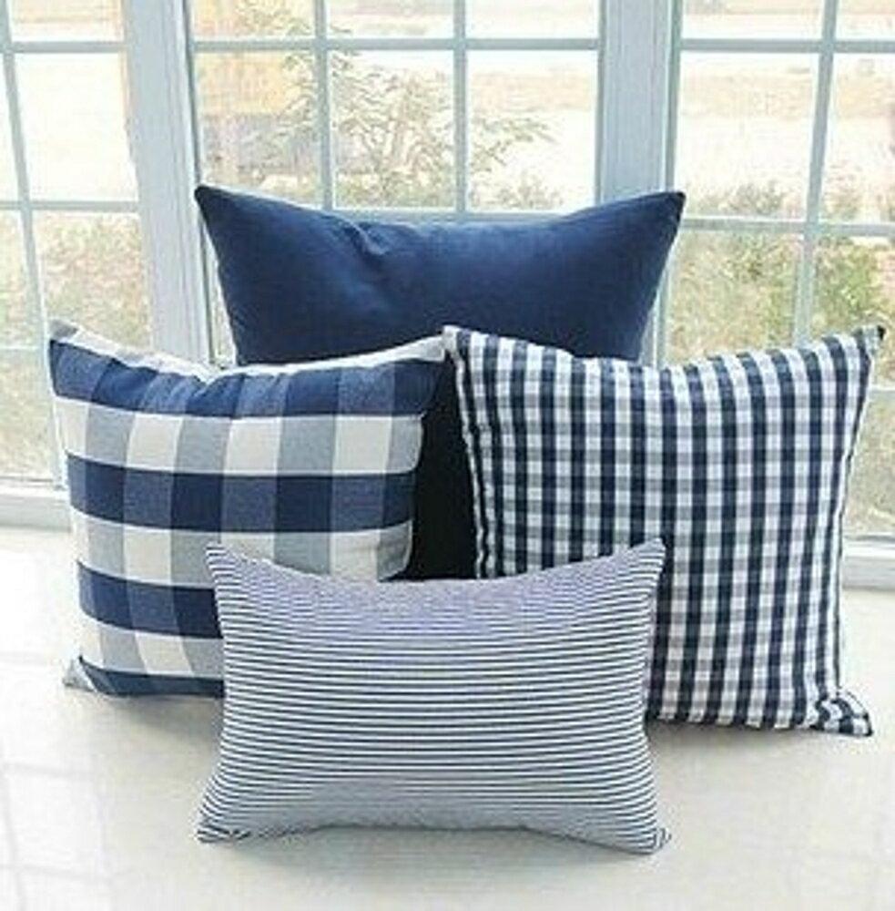 簡約時尚海軍藍格子純棉麻抱枕 腰枕 靠背枕 (60*60cm)