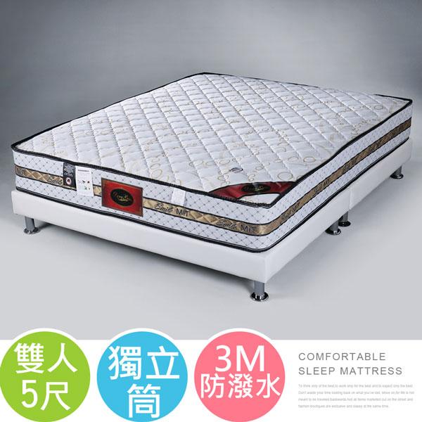 床墊獨立筒床墊雙人床墊【Yostyle】席拉二線3M防潑水獨立筒床墊-雙人5尺