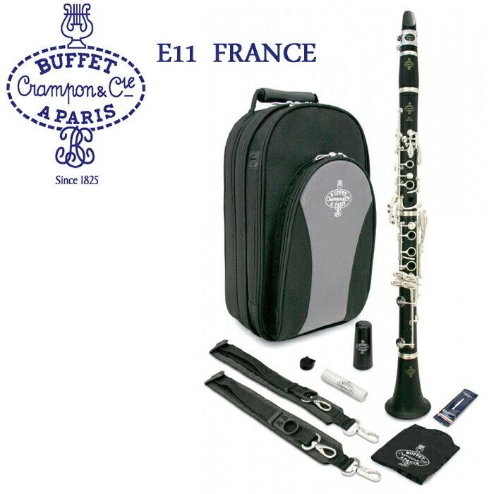 【非凡樂器】Buffet E11 Bb調 豎笛/黑管/單簧管 法國廠製,高品質非洲烏木/管樂系列