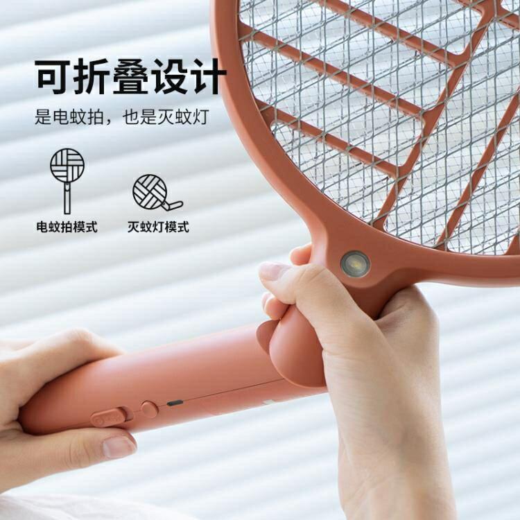 捕蚊拍可折疊電蚊拍家用強力大網面多功能LED誘蚊打蒼蠅拍  新年鉅惠 台灣現貨