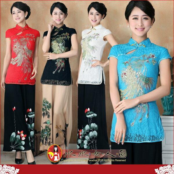~水水女人國~~ 中國風美穿在身~滴水領彩繡鳳凰蕾絲包袖旗袍式上衣~四色