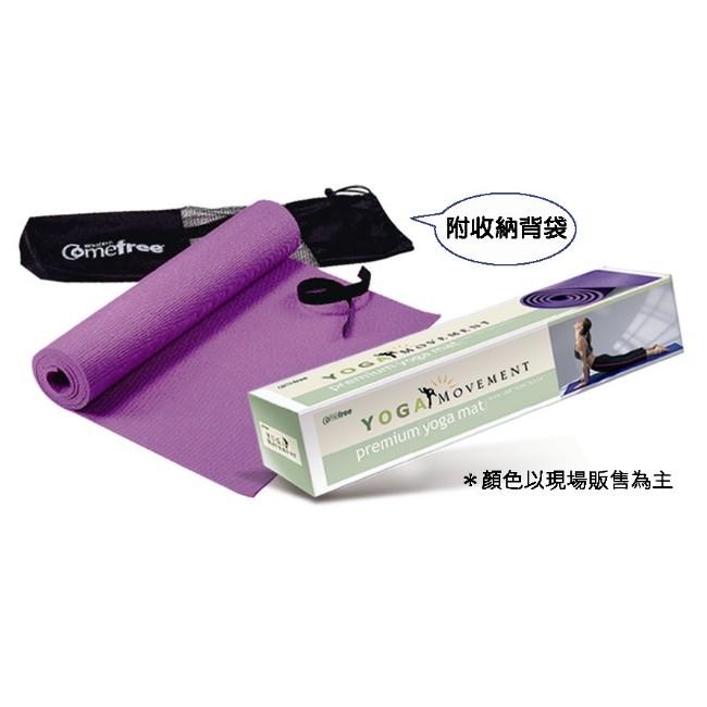 Comefree瑜珈彈力墊 PVC防滑瑜珈墊(6mm)